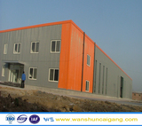 ISO9001 prefab steel structural warehouse