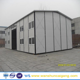 sandwich panel Warehouse